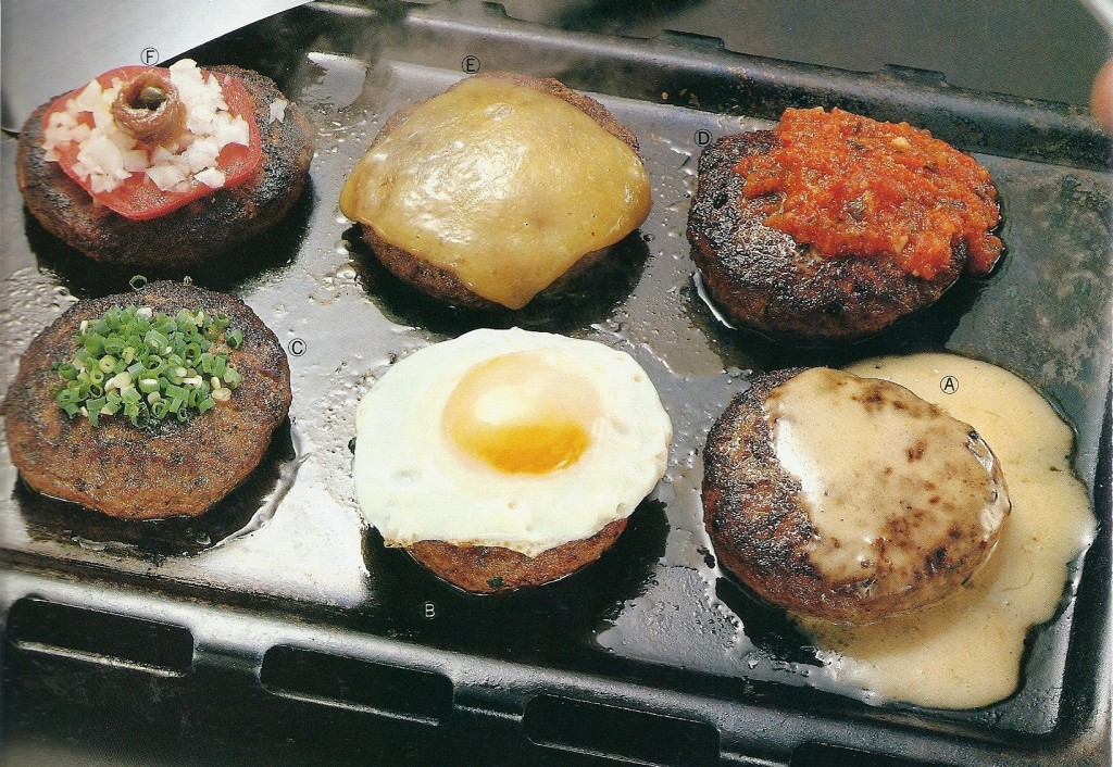Hamburg Steak Hambāgu Steak ハンバーグステーキ Fae's Twist & Tango