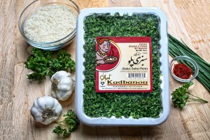 Kadbanou brand frozen Sabzi Polo Herbs Click → here to see video of how the herbs are prepared/packaged.
