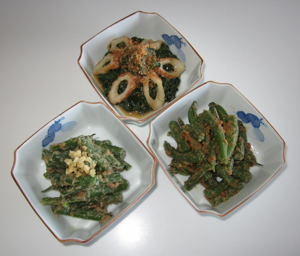 Áé'mono • 和えもの • Dressed Vegetables | Fae's Twist & Tango