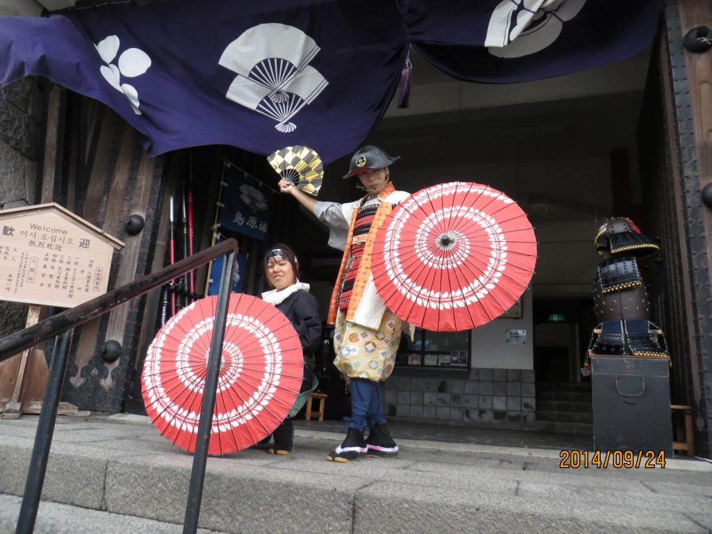 Shimabara Castle   Fae's Twist & Tango