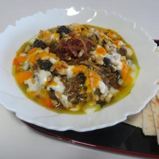 Kashk'e Bademjan •  کشک بادمجان  •  Whey'ed Eggplant